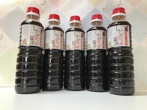 【次回11月販売予定】しじ美醤油(濃色) お徳用 500ml