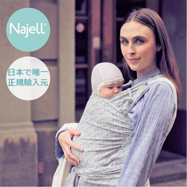 ベスト型ベビーラップ抱っこひも 【Najell WRAP】ナジェルラップ 送料無料!