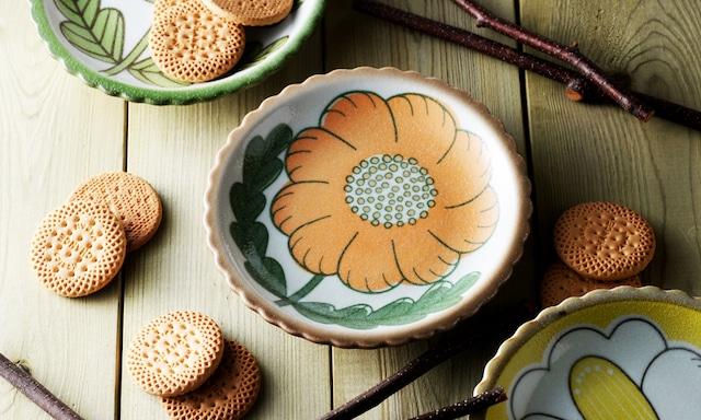 小皿 美濃焼 オレンジ