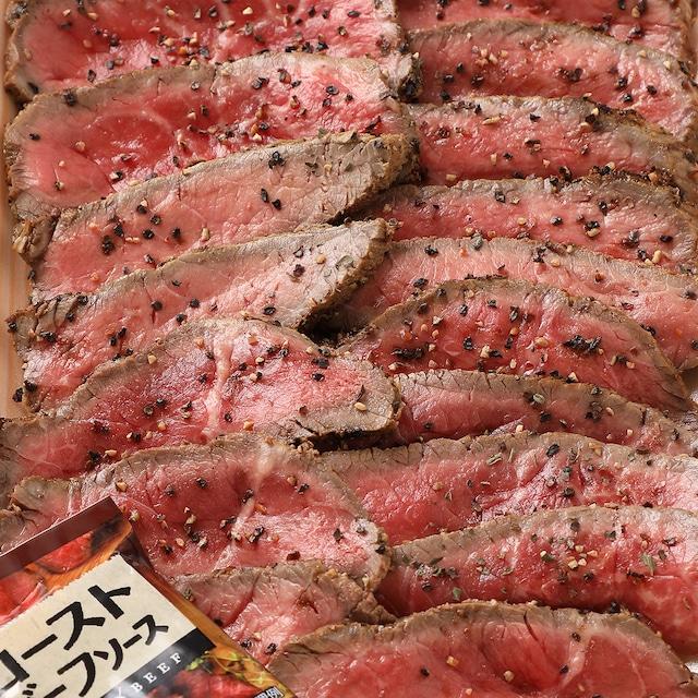 かわなべ牛手作りローストビーフ 200g