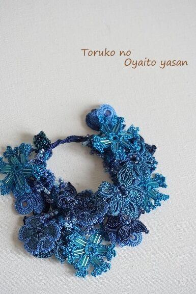 フラワーガーデン ブレスレット ブルー系: FGB1-10