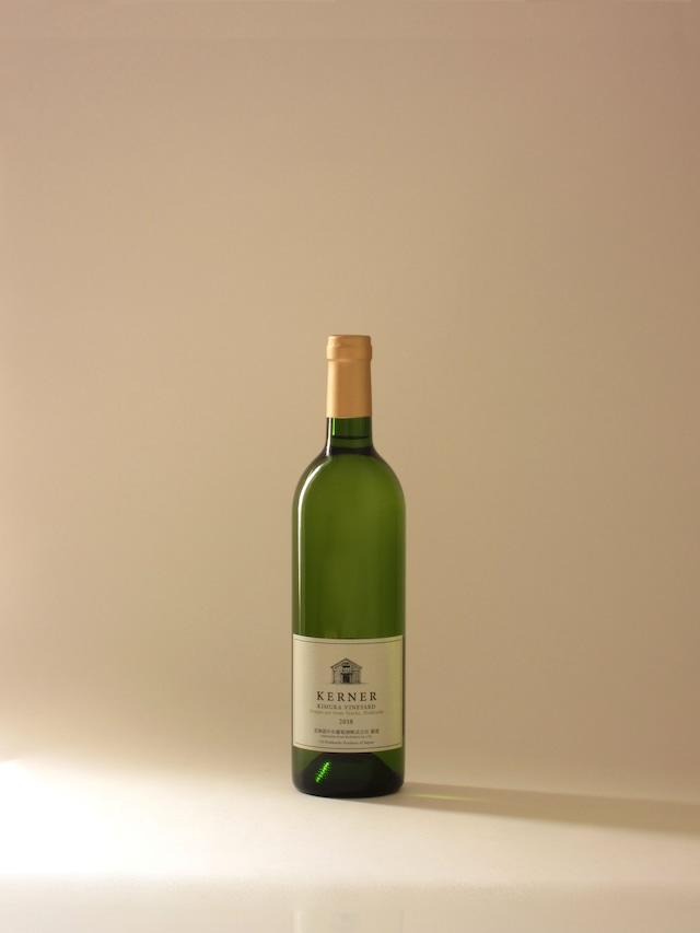 北海道 北海道中央葡萄酒・千歳ワイナリー 北ワイン ケルナー'18