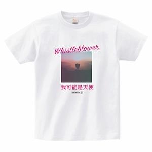 降臨Tシャツ(ホワイト)