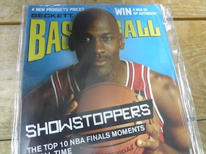 BECKETT BASKETBALL #179 JUNE 2005 マイケル・ジョーダン 表紙