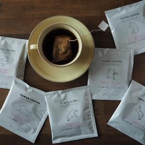 カフェインレスコーヒーバッグ 7個入り