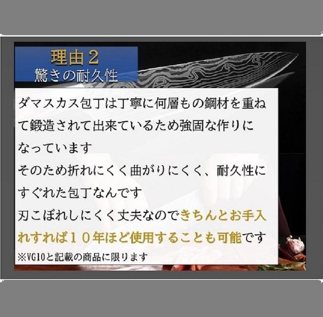 ダマスカスパターン包丁 【XITUO 公式】 6本セット 7CR17 ks20030402