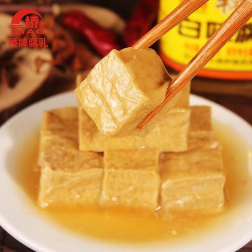 【常温便】黄日香白腐乳(パイフニュウ、 白い豆腐乳)