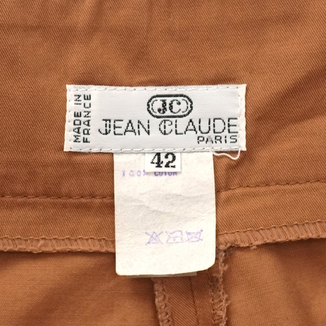 【MADE IN FRANCE】JEAN CLAUDE グルカパンツ(セットアップ)