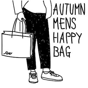 SUU 2021 AUTUMN  HAPPY BAG : Bセット (MENS)