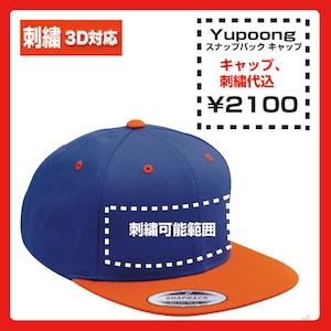 YUPOONG ユポーン 6パネル スナップバックキャップ (品番6089)