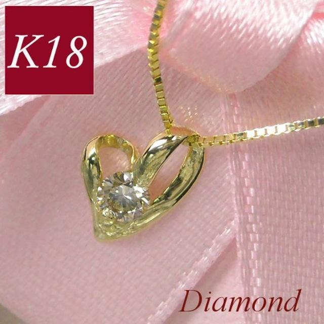 ダイヤモンド ネックレス 一粒 k18 18金ゴールド 0.1カラット ハート レディース