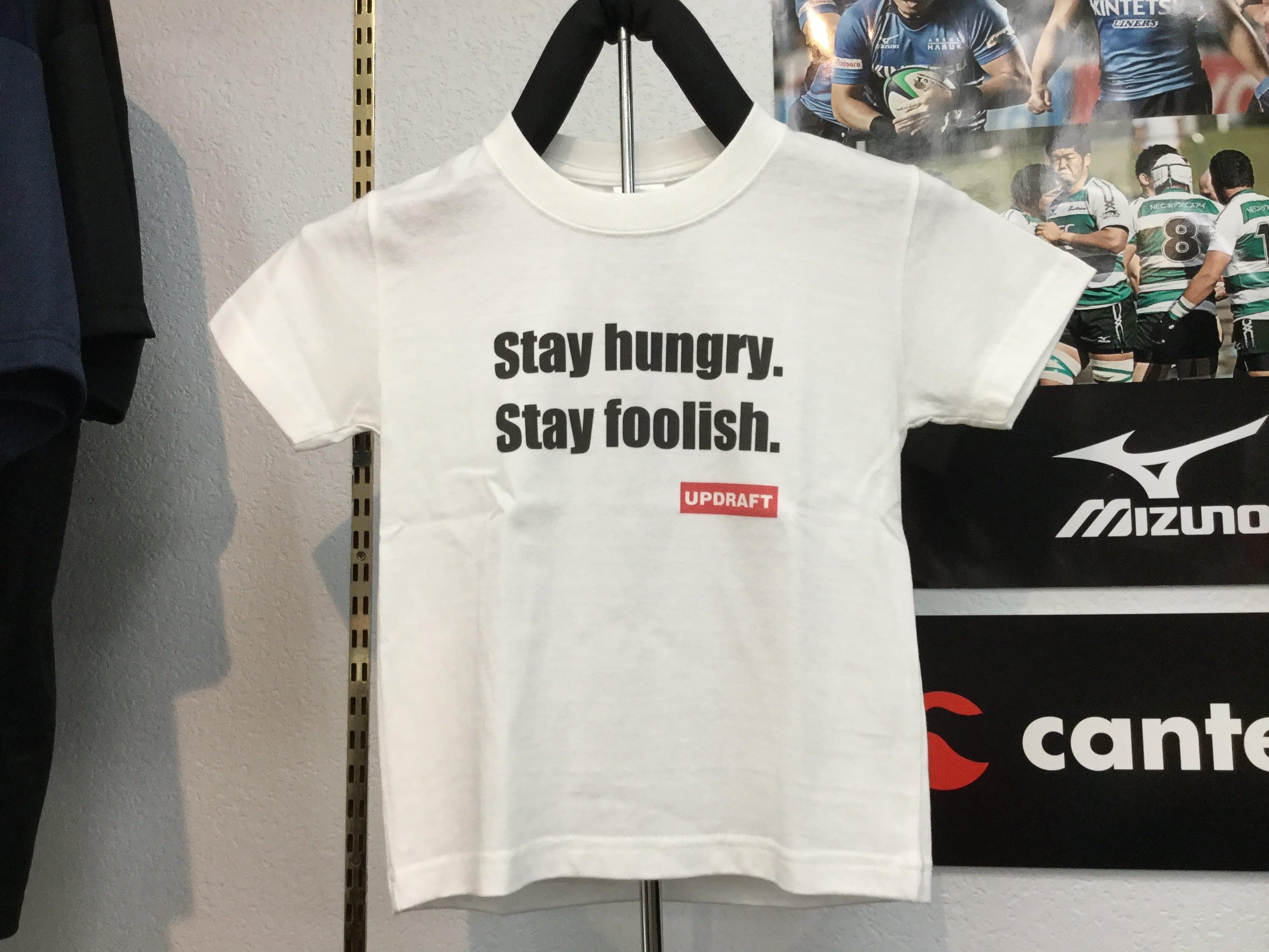 【キッズ】オリジナルTシャツ ホワイト(綿100%)
