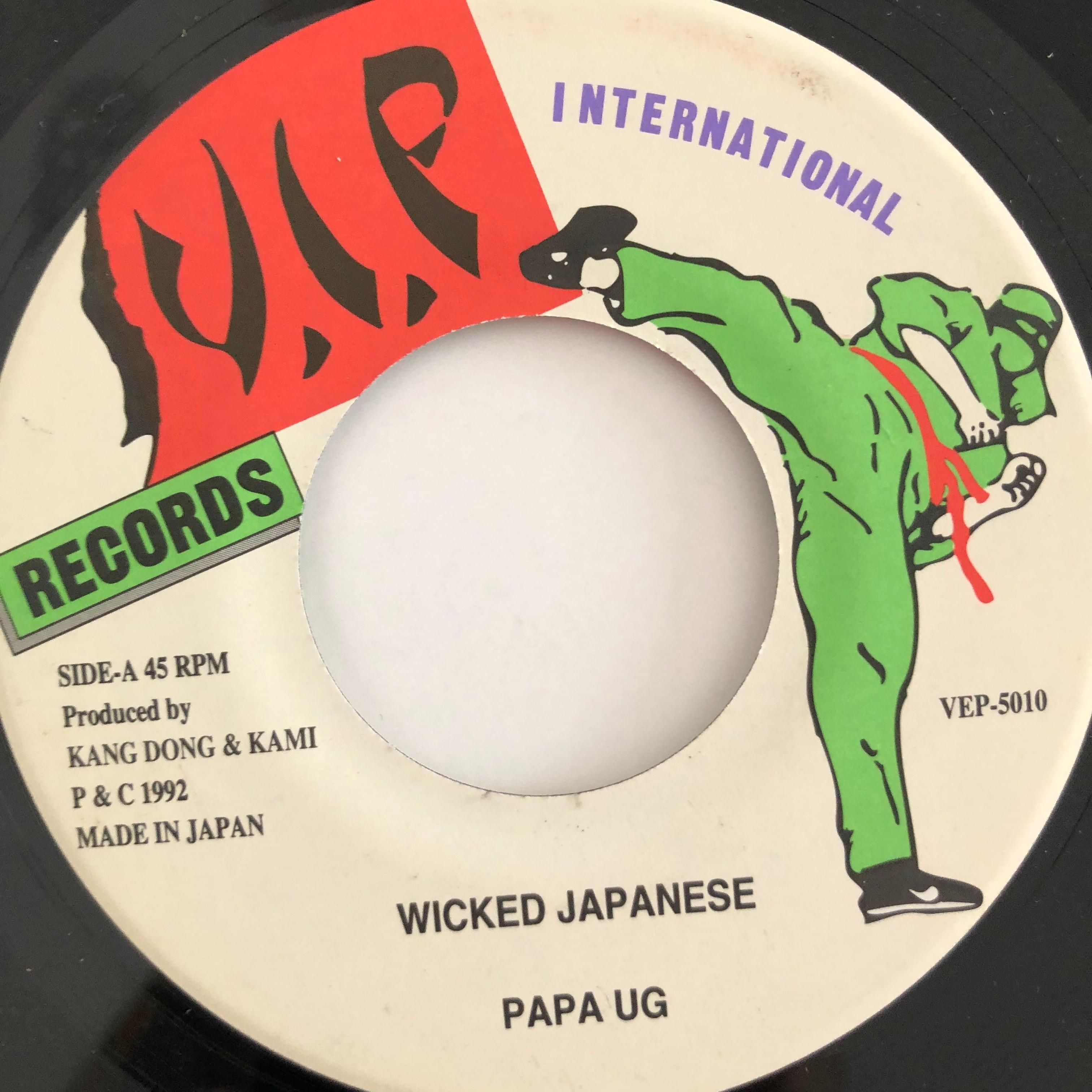 Papa U Gee - Wicked Japanese【7-20071】