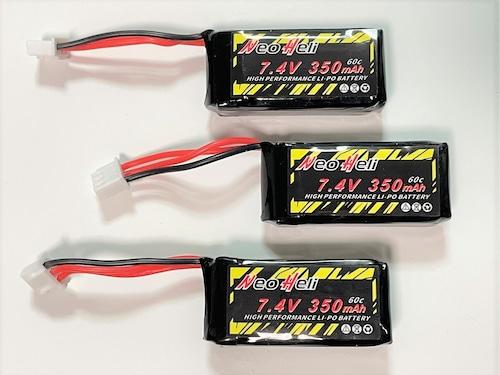 NH2104,M1バッテリー3個セット◆OMPHOBBY M1用60C ガオニン(GNBメーカー)OEM NeoHeliオリジナルバッテリー