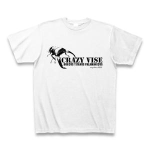 パラワンオオヒラタクワガタ Tシャツ -maylime- オリジナルデザイン ホワイト