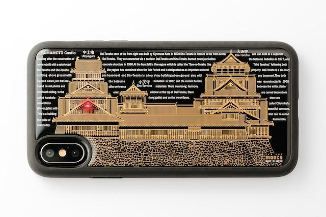 【寄附付き】FLASH 熊本城 基板アート iPhone X/XSケース 黒【東京回路線図A5クリアファイルをプレゼント】
