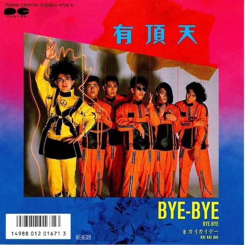 【7inch・国内盤】有頂天 / BYE-BYE