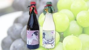 生食用のぶどうで作ったよしだ葡萄園のワイン2本セット(赤・白)