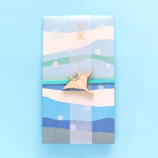 《魚/エイ》ご祝儀袋 マンタ koyoriya ZOO アニマル 金封 のし袋 封筒