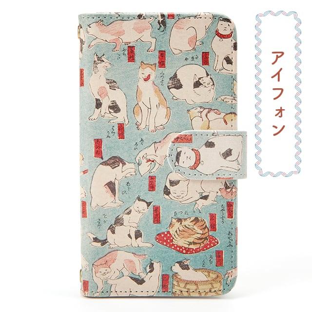 【送料無料】半額!!【手帳型】和柄レトロiPhone用ケース「ねこづくし」