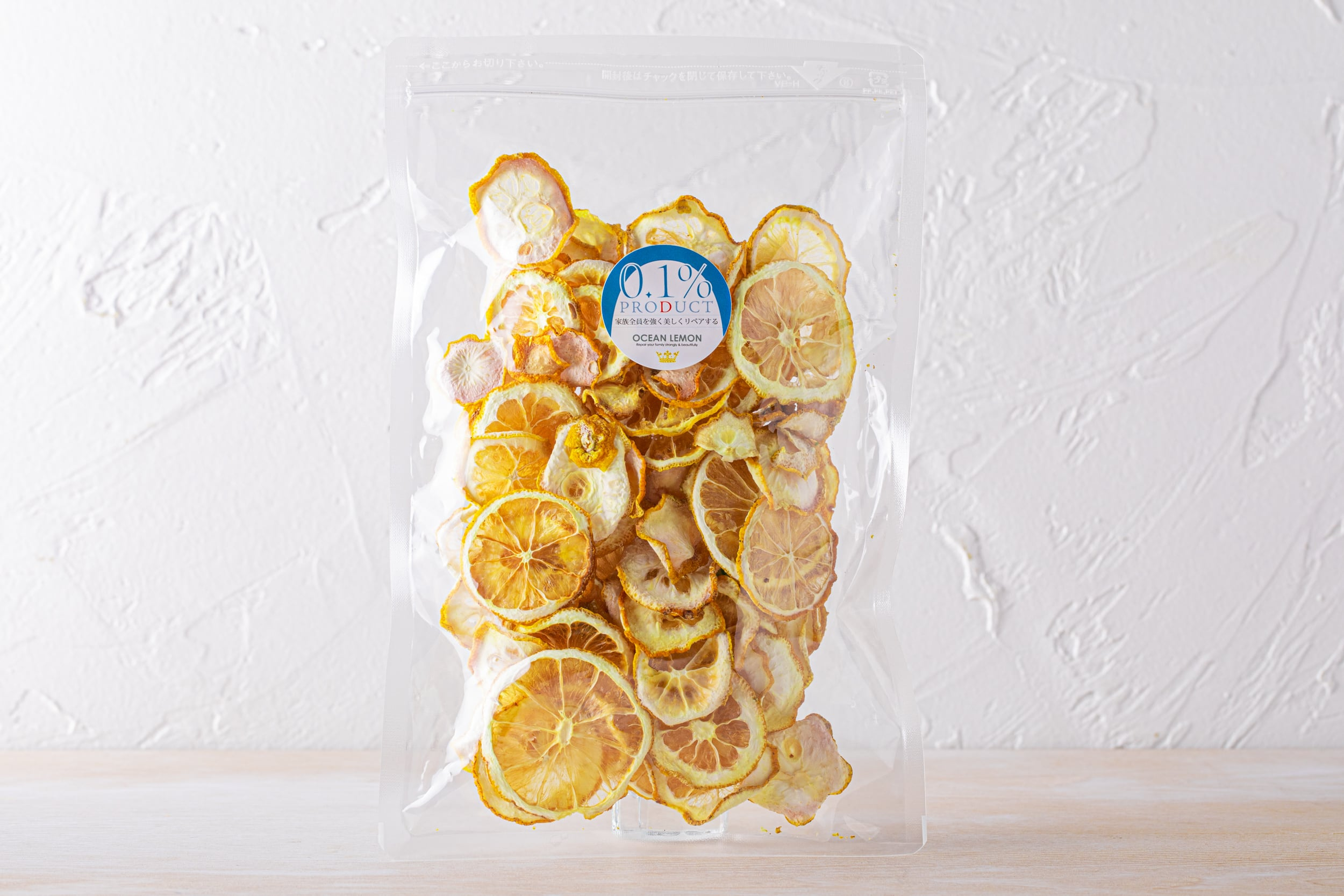 次回1月3日販売予定・アウトレット:オーシャンレモンドライ(無糖・40度乾燥)