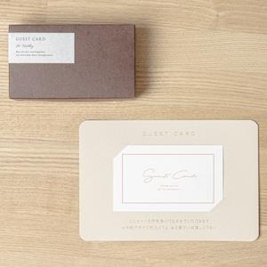 【ゲストカード│名入れなし】Elle(エル)│30枚セット