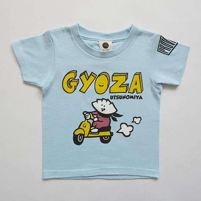 【在庫限り】Tシャツ キッズ スクーターGYOZA ライトブルー