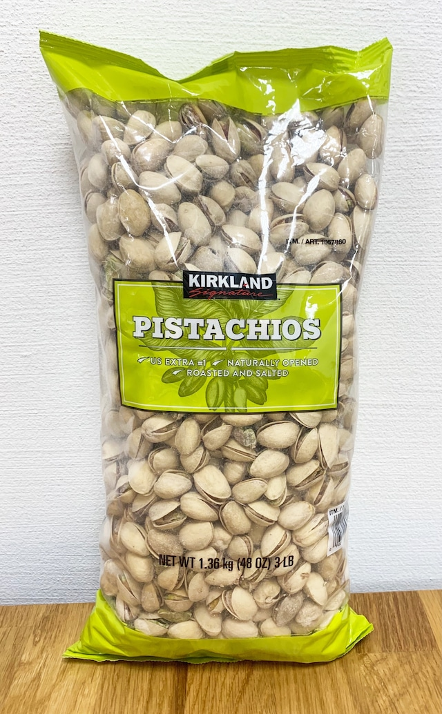 KS ピスタチオナッツ