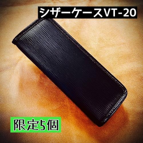 シザーケース VT-20  (BLACK)
