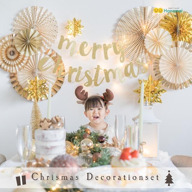 クリスマス デコレーションセット 2021 雪の結晶 ペーパーファン ゴールド christmas パーティー オーナメント