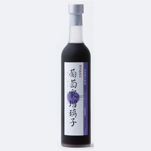 果実家の人々シリーズ 500ml葡萄家瑠璃子(ぶどうやるりこ)