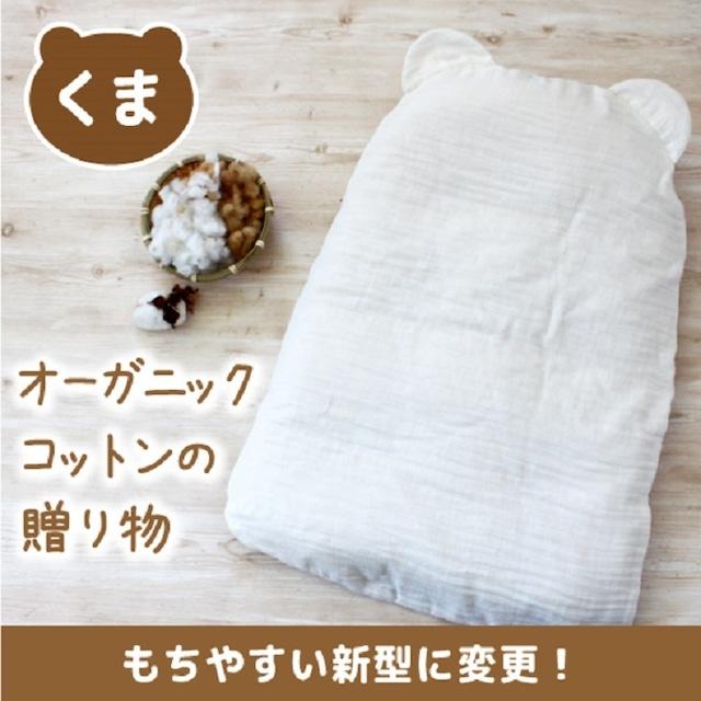 新生児の抱っこがラク!出産祝いに 【BABA lab(ババラボ)】抱っこふとん肌に優しいオーガニック 背中スイッチ対策 日本製(メーカー直送のため代引き不可)送料無料!