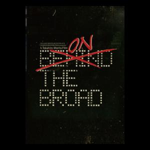 FESN / REVIVAL DVD / 8th 「ON THE BROAD」/ スケートビデオ / DVD