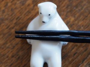 シロクマの熊五郎 箸置き