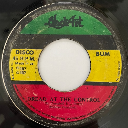 Michael Campbell, Lee Perry - Dread At The Control【7-20796】