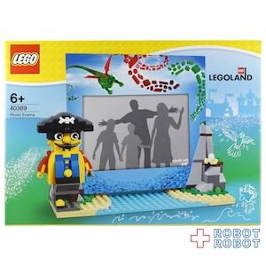 LEGO レゴ レゴランド限定 40389 写真立て フォトフレーム