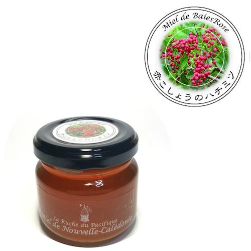 ニューカレドニア産赤こしょうの非加熱蜂蜜100g