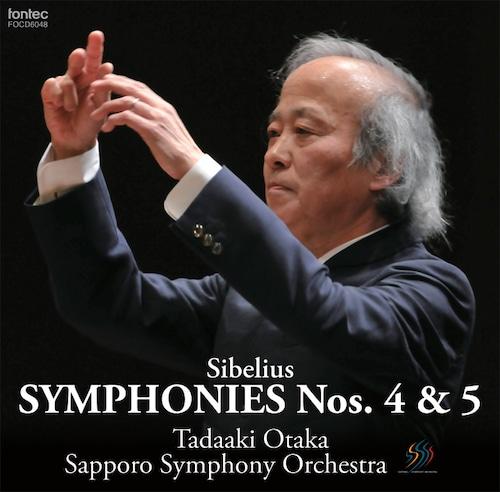 [SACD Hybrid] 尾高忠明 札幌交響楽団 シベリウス 交響曲 第4番・第5番