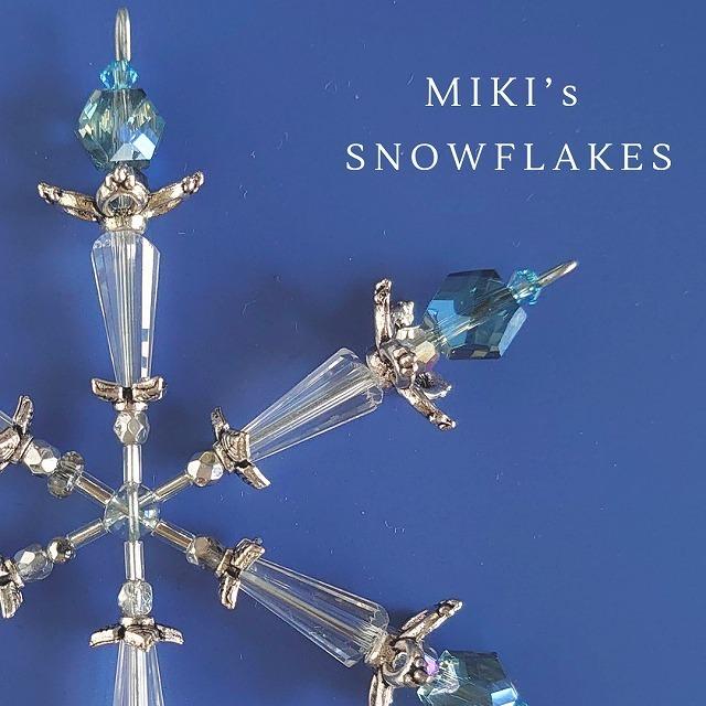 Beaded Snowflake Ornaments 雪の結晶オーナメント(サンキャッチャー)3つ入り 1500円