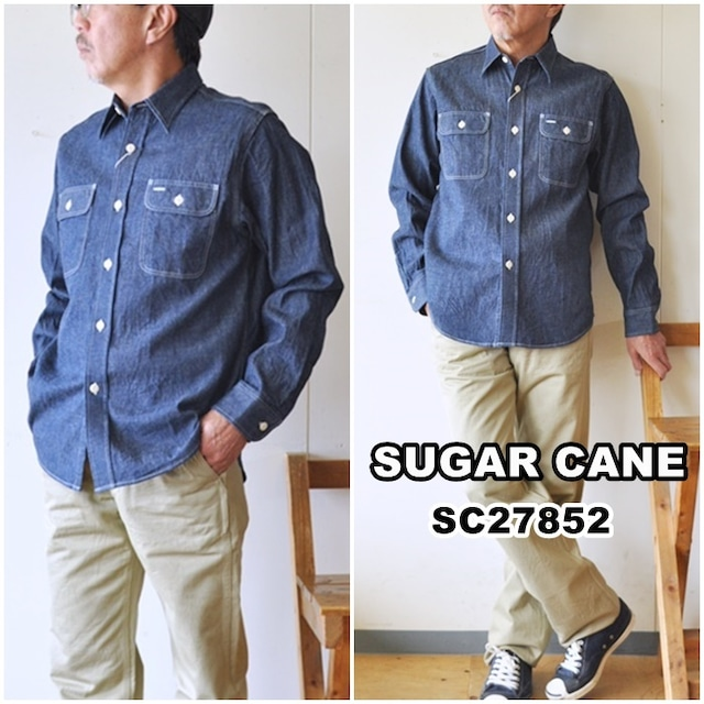 シュガーケーン SUGARCANE デニムワークシャツ sc27852  長袖ワークシャツ デニムシャツ 東洋エンタープライズ
