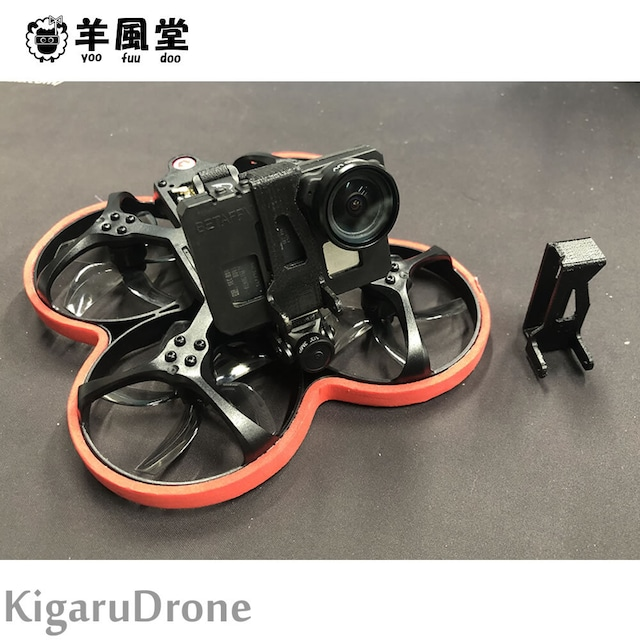 【羊風堂 yoo foo doo】 beta95XV3用 Case V2 for 剥きプロ用 カメラマウント KigaruSP