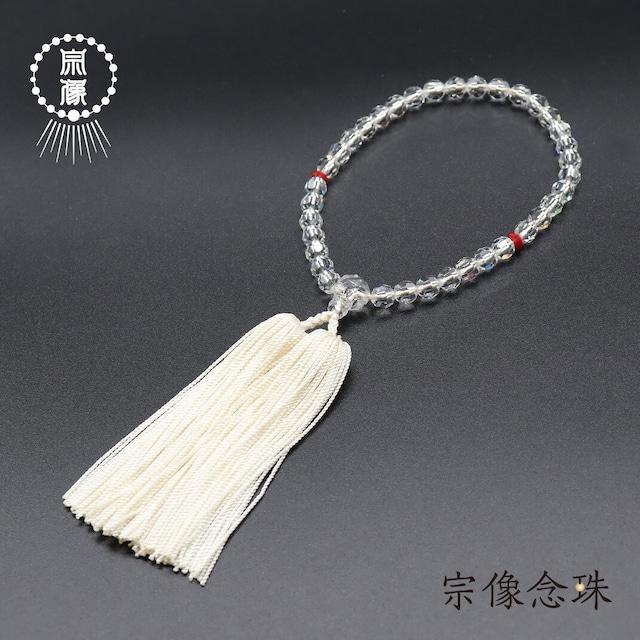 【上チェコガラス(水晶)】36玉  │ 正絹切房 │ 女性用略式念珠