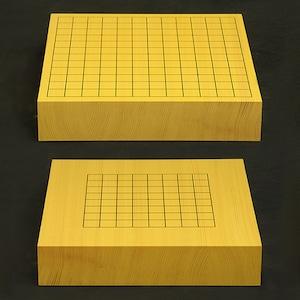 碁盤 新榧 9路-13路盤 2寸