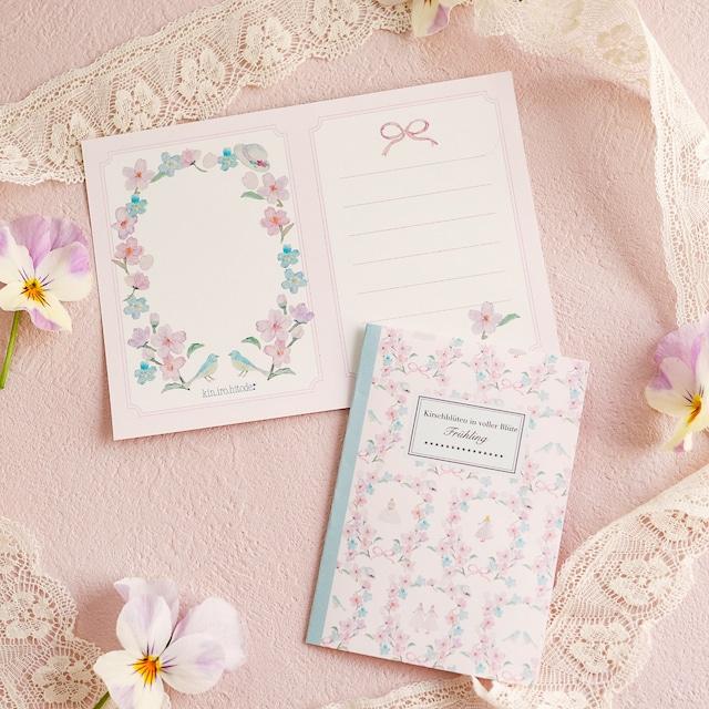 洋書みたいなメッセージカード (8枚入り)*桜と青い鳥
