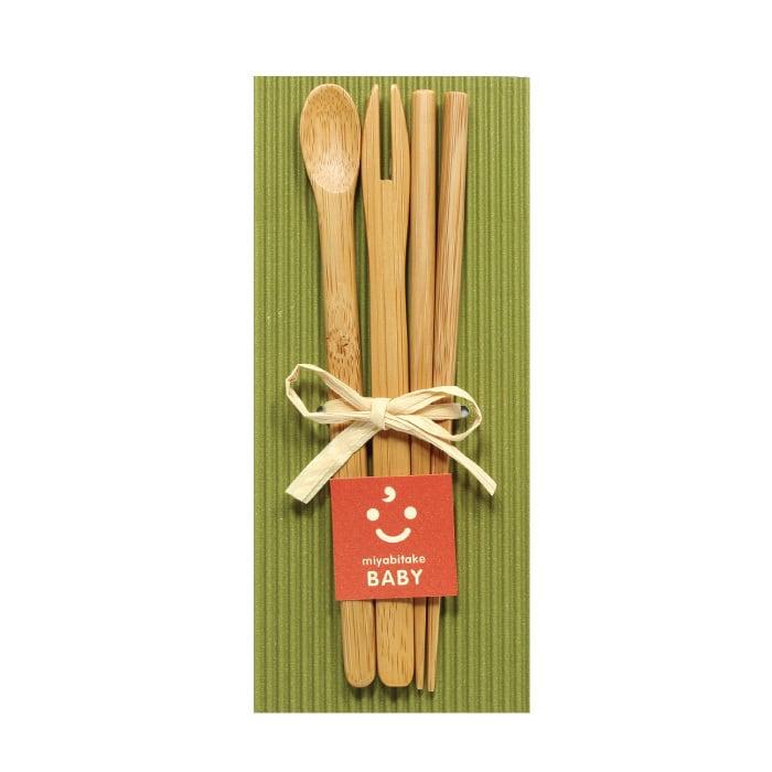 すす竹ベビーサービス用3点セット 【41-134】