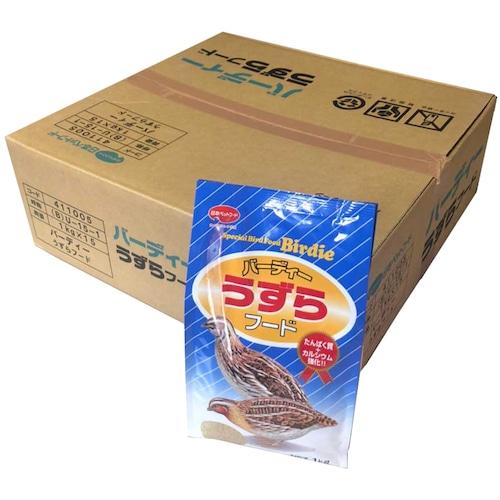 【ケース売り】うずらフード バーディー フィードワン 1kg×15入