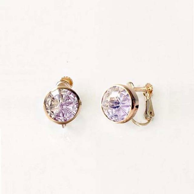 Ametrine KIRIKO Earrings (Round)