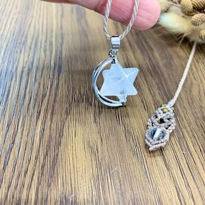 水晶マカバスターのネックレス