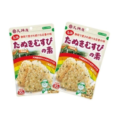 【静岡】元祖たぬきむすびの素  [Original recipe of  Tanuki Musubi ]  10個セット 天神屋 といえばこれ!静岡おみやプロジェクト開発商品