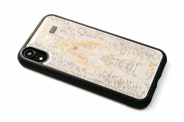 FLASH EVA01 iPhone XRケース 白【東京回路線図A5クリアファイルをプレゼント】